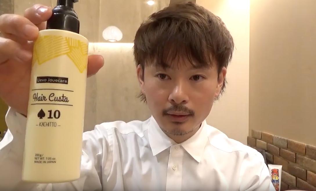 ペタンコな髪にオススメのスタイリング剤