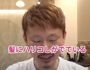 髪にはりこしがでる薄毛改善
