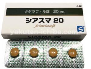 シアスマ(4錠)1800円