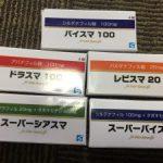 バイスマ9人兄弟のオススメと効果についてご紹介・レクメズ社のED薬が日本人にお勧めな理由