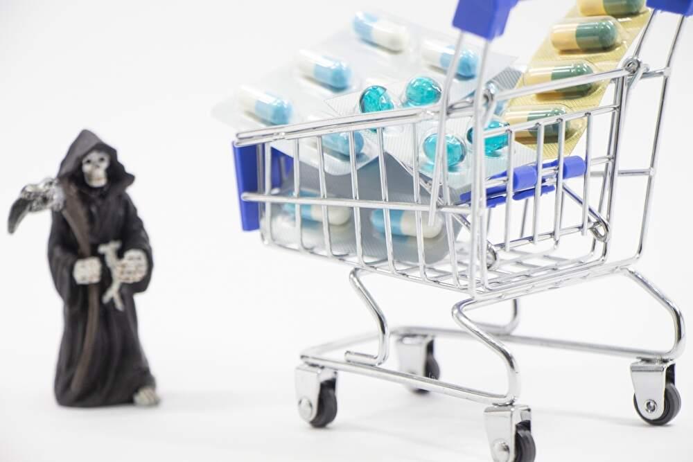 バイスマの偽物の心配と対策について・騙されずにバイスマ を通販と安全に購入する方法