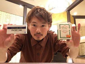 大人の男チャンネル(笑)