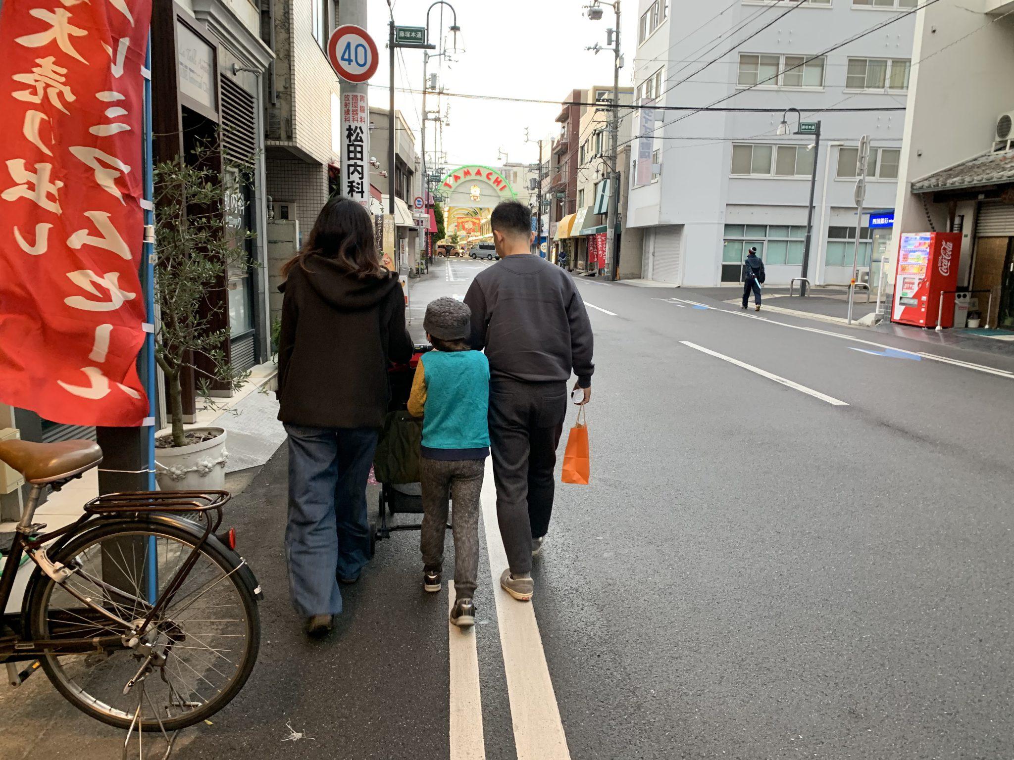 高松市 ヘアサロン 男のBOND藤塚